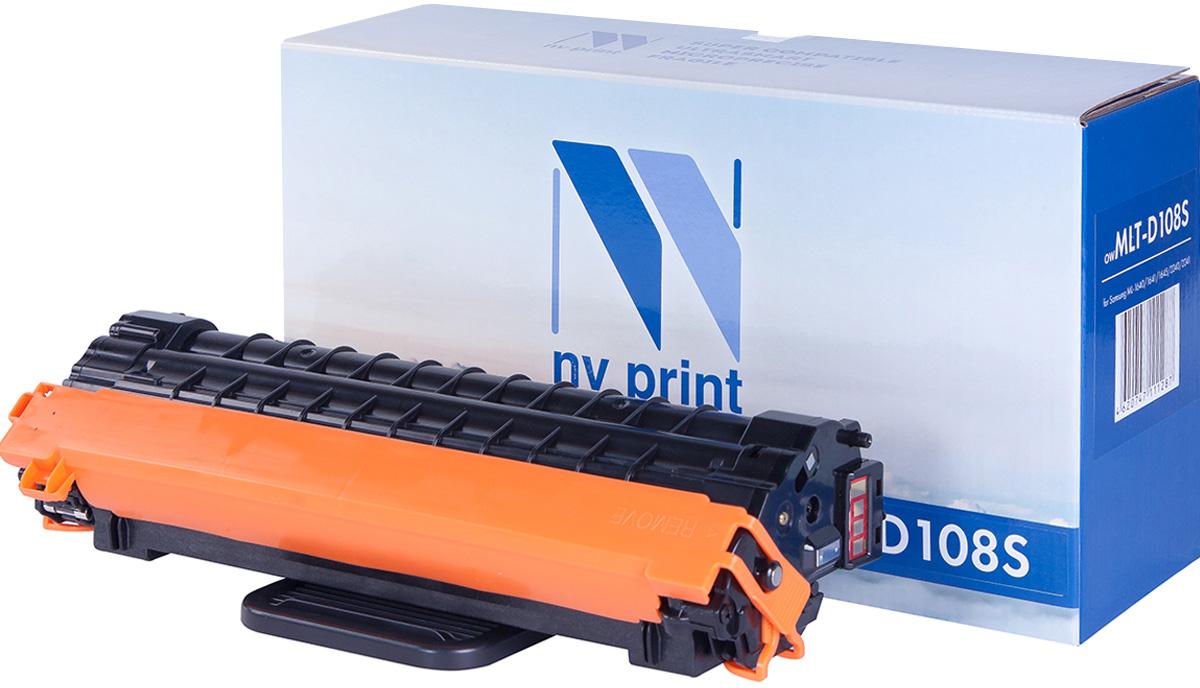 NV Print MLT-D108S, Black тонер-картридж для Samsung ML-1640/1641/1645/2240/2241MLT-D108SСовместимый лазерный картридж NV Print для печатающих устройств Samsung - это альтернатива приобретению оригинальных расходных материалов. При этом качество печати остается высоким. Картридж обеспечивает повышенную чёткость чёрного текста и плавность переходов оттенков серого цвета и полутонов, позволяет отображать мельчайшие детали изображения.Лазерные принтеры, копировальные аппараты и МФУ являются более выгодными в печати, чем струйные устройства, так как лазерных картриджей хватает на значительно большее количество отпечатков, чем обычных. Для печати в данном случае используются не чернила, а тонер.