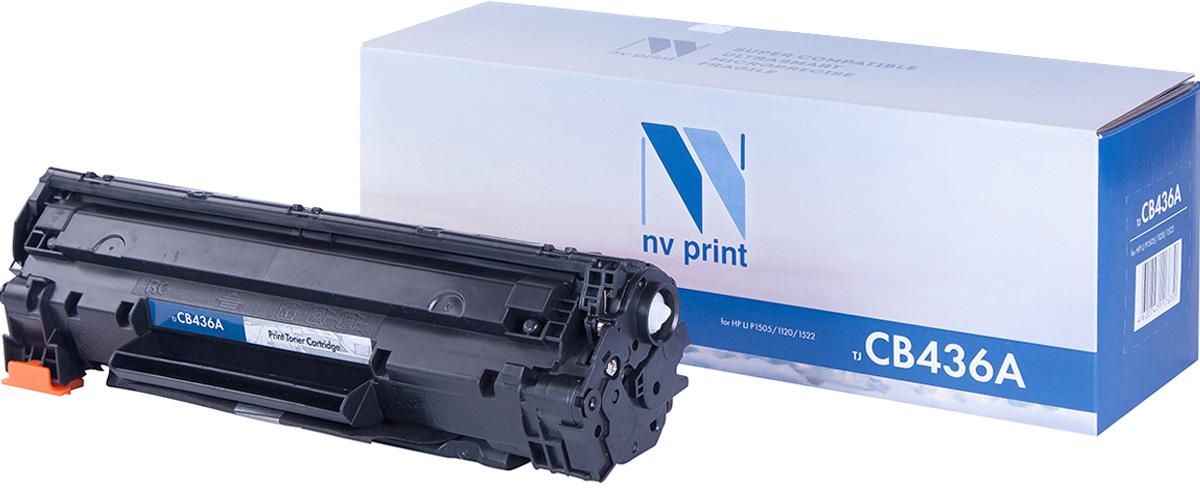 NV Print NV-CB436A, Black тонер-картридж для HP LaserJet P1505/M1120 MFP/M1522 MFPNV-CB436AСовместимый лазерный картридж NV Print NV-CB436A для печатающих устройств HP - это альтернатива приобретению оригинальных расходных материалов. При этом качество печати остается высоким. Картридж обеспечивает повышенную чёткость чёрного текста и плавность переходов оттенков серого цвета и полутонов, позволяет отображать мельчайшие детали изображения.Лазерные принтеры, копировальные аппараты и МФУ являются более выгодными в печати, чем струйные устройства, так как лазерных картриджей хватает на значительно большее количество отпечатков, чем обычных. Для печати в данном случае используются не чернила, а тонер.