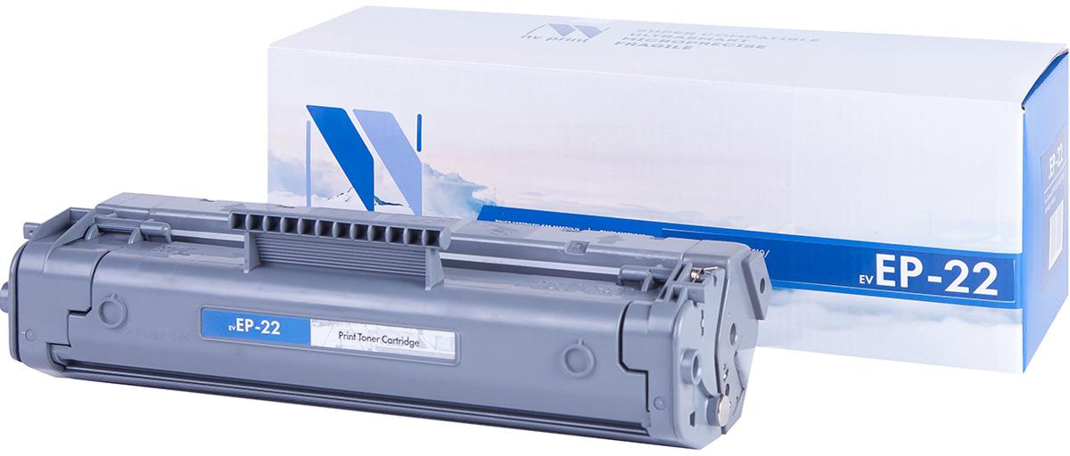 NV Print NV-EP22, Black тонер-картридж для Canon i-Sensys LBP-800/810/1120; HP LaserJet 1100/1100ANV-EP22Совместимый лазерный картридж NV Print NV-EP22 для печатающих устройств Canon и HP - это альтернатива приобретению оригинальных расходных материалов. При этом качество печати остается высоким. Картридж обеспечивает повышенную чёткость чёрного текста и плавность переходов оттенков серого цвета и полутонов, позволяет отображать мельчайшие детали изображения.Лазерные принтеры, копировальные аппараты и МФУ являются более выгодными в печати, чем струйные устройства, так как лазерных картриджей хватает на значительно большее количество отпечатков, чем обычных. Для печати в данном случае используются не чернила, а тонер.