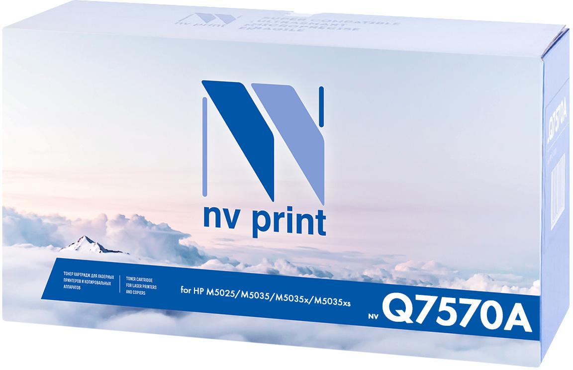NV Print Q7570A, Black тонер-картридж для HP LaserJet M5025/M5035 mfpNV-Q7570AСовместимый лазерный картридж NV Print Q7570A для печатающих устройств HP - это альтернатива приобретению оригинальных расходных материалов. При этом качество печати остается высоким. Картридж обеспечивает повышенную чёткость чёрного текста и плавность переходов оттенков серого цвета и полутонов, позволяет отображать мельчайшие детали изображения.Лазерные принтеры, копировальные аппараты и МФУ являются более выгодными в печати, чем струйные устройства, так как лазерных картриджей хватает на значительно большее количество отпечатков, чем обычных. Для печати в данном случае используются не чернила, а тонер.