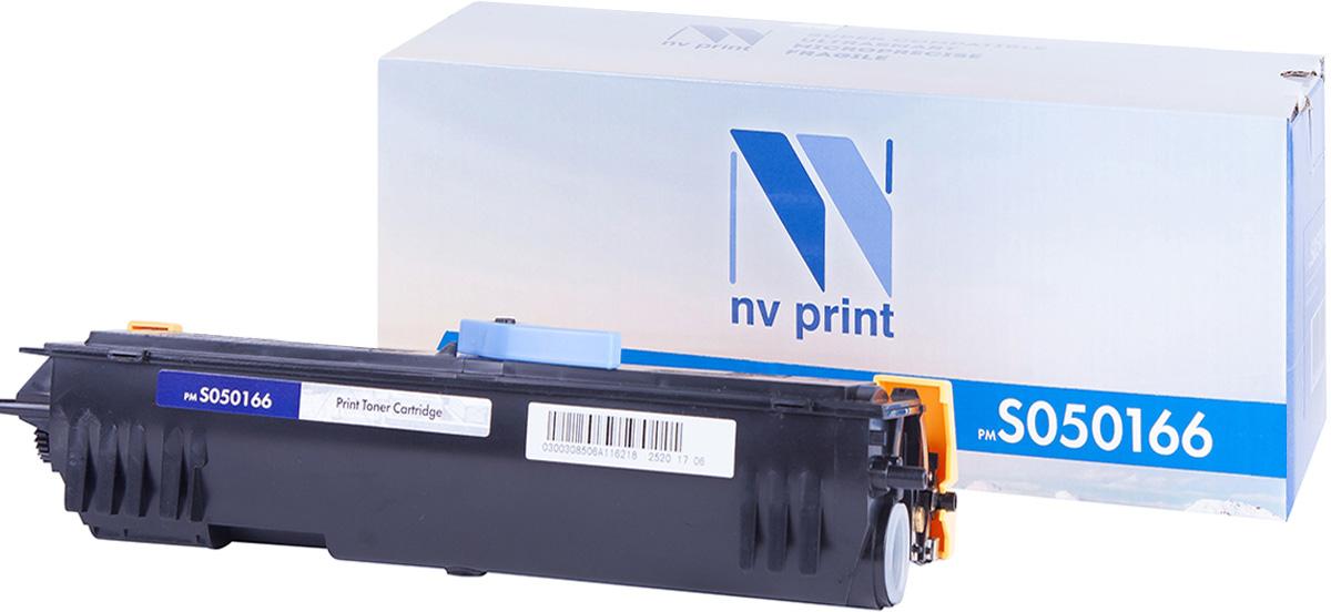 NV Print S050166B, Black тонер-картридж для Epson EPL 6200NV-S050166BСовместимый лазерный картридж NV Print S050166B для печатающих устройств Epson - это альтернатива приобретению оригинальных расходных материалов. При этом качество печати остается высоким. Картридж обеспечивает повышенную чёткость чёрного текста и плавность переходов оттенков серого цвета и полутонов, позволяет отображать мельчайшие детали изображения.Лазерные принтеры, копировальные аппараты и МФУ являются более выгодными в печати, чем струйные устройства, так как лазерных картриджей хватает на значительно большее количество отпечатков, чем обычных. Для печати в данном случае используются не чернила, а тонер.