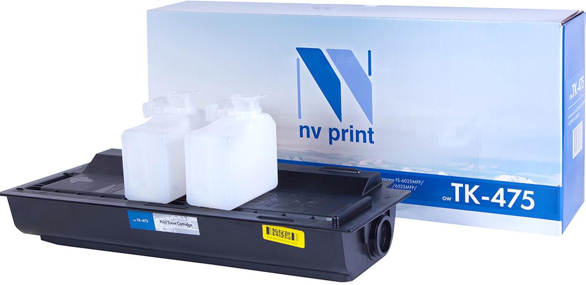 NV Print TK475, Black тонер-картридж для Kyocera FS-6030MFP/6530MFP/6525MFP/6025MFP/6025MFP/BNV-TK475Совместимый лазерный картридж NV Print TK475 для печатающих устройств Kyocera - это альтернатива приобретению оригинальных расходных материалов. При этом качество печати остается высоким. Картридж обеспечивает повышенную чёткость чёрного текста и плавность переходов оттенков серого цвета и полутонов, позволяет отображать мельчайшие детали изображения.Лазерные принтеры, копировальные аппараты и МФУ являются более выгодными в печати, чем струйные устройства, так как лазерных картриджей хватает на значительно большее количество отпечатков, чем обычных. Для печати в данном случае используются не чернила, а тонер.