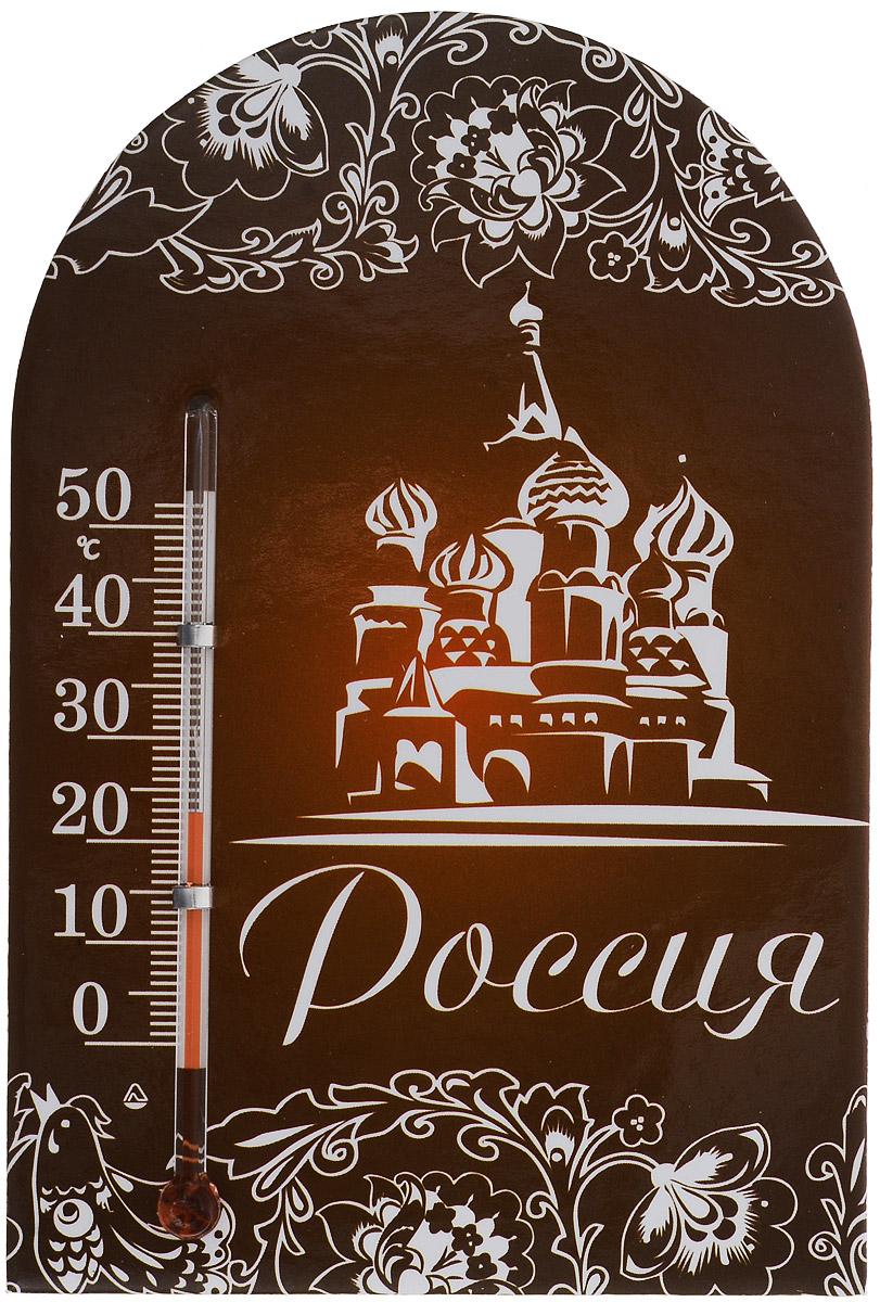 Термометр комнатный Стеклоприбор Россия, цвет: коричневый300250_Россия, коричневыйТермометр комнатный Стеклоприбор применяется для измерения температуры воздуха в помещении. Термометр выполнен из картона, оформлен изображением Собора Василия Блаженного, надписью Россия и узорами в русском стиле. Термометр оснащен шкалой с ценой деления 1°С и имеет широкий рабочий диапазон - от 0 до +50°С. Изделие крепится с помощью магнита. Не содержит ртути. Благодаря яркому дизайну такой термометр идеально подойдет в качестве памятного сувенира. Для хорошего самочувствия и здоровья идеальный микроклимат в доме создаст температура +18…+24°С.