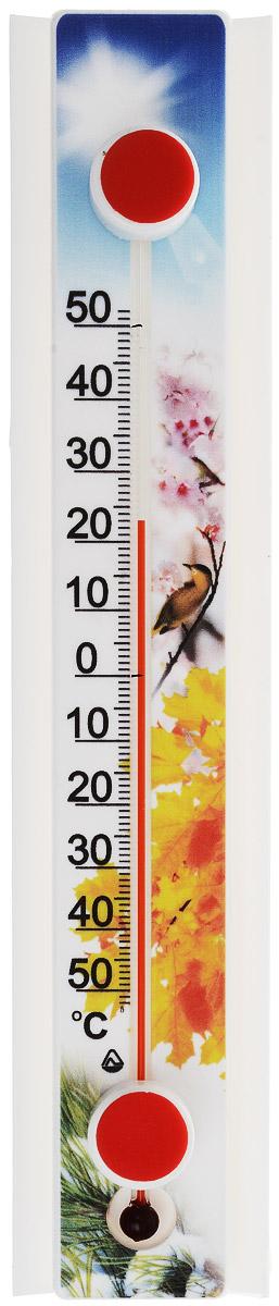 Термометр оконный Стеклоприбор Солнечный зонтик. 4 печати. ТБО исп.1300158_зеленый, желтыйТермометр оконный Стеклоприбор Солнечный зонтик снабжен специальной защитной планкой, которая защищает капилляр от нагревания при попадании на термометр прямых солнечных лучей. Эта особенность дает прибору следующие преимущества: - Максимальная точность измерений - нет нагрева капилляра, значит, нет и погрешности. - Возможность крепления термометра на солнечной стороне, сохраняя при этом точность измерений. - Широкий рабочий диапазон - от -50 и до +50°С со шкалой деления в 10°С. - Повышенный срок работы - в условиях прямого попадания лучей солнца такие измерители служат как минимум на 10% дольше обычных. При этом термометр данной серии оснащен надежным креплением (акриловой липучкой) и отличается оригинальным дизайном. А благодаря наглядной шкале ежедневное использование оконного термометра является максимально удобным.