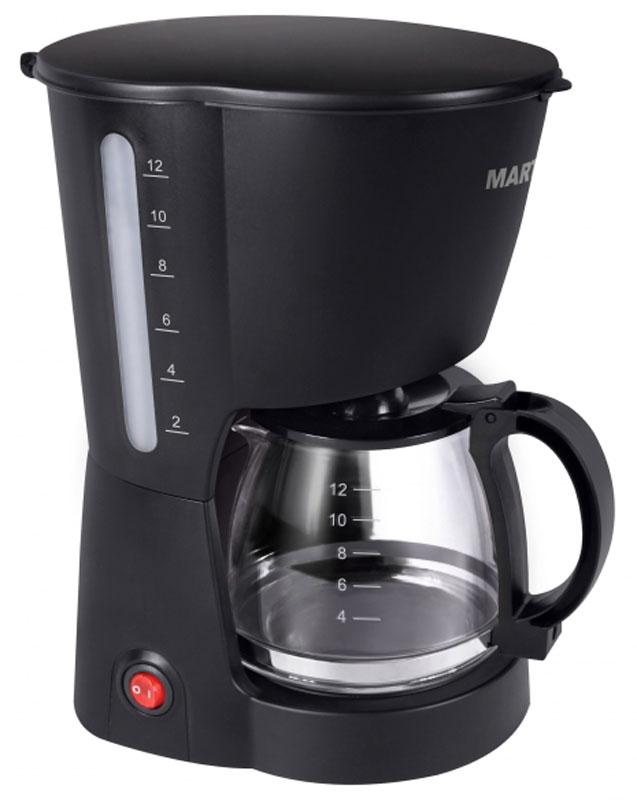 Marta MT-2113, Black кофеваркаMT-2113Мощная кофеварка Marta MT-2113 капельного типа на 10-12 чашек ароматного крепкого кофе. Антикапельная система позволяет избежать подтеков и брызг на плитке кофеварки во время наполнения чашки напитком, когда стеклянная емкость с кофе находится в руке. Кофеварка останется чистой даже при регулярном использовании. Благодаря плитке для подогрева свежезаваренный кофе сохранится горячим. Съемный многоразовый фильтр идеально очищает напиток, легко обслуживается и имеет длительный срок службы. С помощью кофеварки можно приготовить отличный кофе, способный по-настоящему взбодрить и поднять настроение.