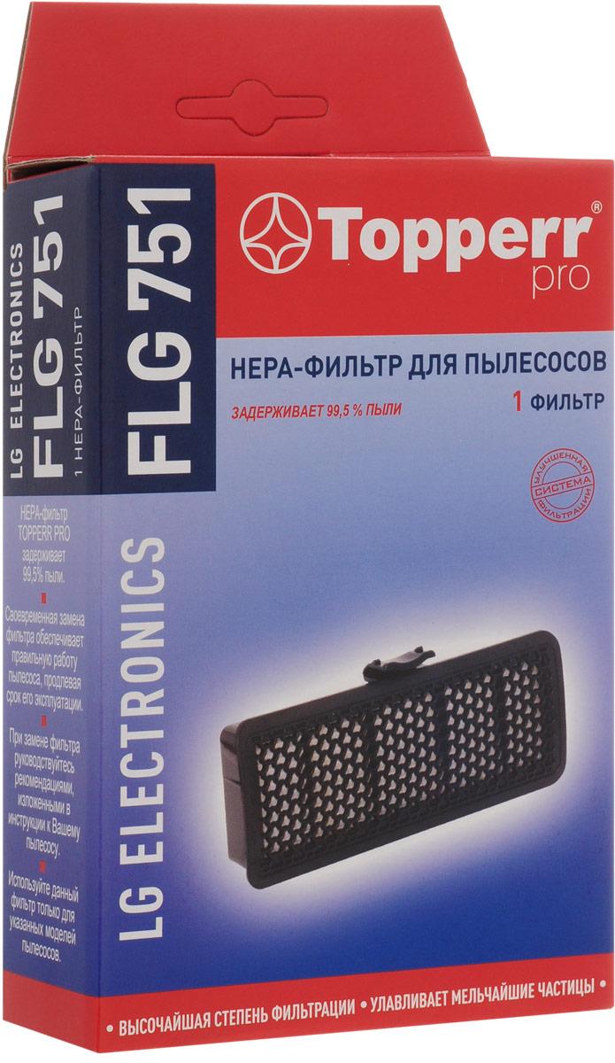 Topperr FLG 751 HEPA-фильтр для пылесосовLG Electronics1144Фильтр Topperr FLG 751 для пылесосов LG ELECTRONICS серии Simple Bin MAX задерживает 99,5% пыли, пылевых клещей, бактерий, продлевая срок службы пылесоса и сохраняет чистоту воздуха.Уважаемые клиенты!Обращаем ваше внимание на возможные изменения в дизайне упаковки. Качественные характеристики товара остаются неизменными. Поставка осуществляется в зависимости от наличия на складе.