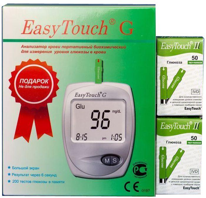 Тест-полоски на глюкозу EasyTouch, 2 х 50 шт + ПОДАРОК Глюкометр EasyTouch G2541Глюкометр EasyTouch G предназначен для самоконтроля содержания глюкозы в крови. Пациенты, использующие систему EasyTouch G, ежедневно могут контролировать свои результаты. Прибор создан для количественного измерения содержания глюкозы в свежей капиллярной цельной крови из кончика пальца. Работа системы мониторинга построена на электрохимическом методе измерения. Это позволяет обходиться минимальным количеством крови при анализе. Результаты измерения глюкозы будут показаны на экране спустя 6 секунд. Прибор обладает функцией сохранения данных, что поможет Вам наблюдать за ходом изменений уровня глюкозы в крови.Характеристики:Диапазон измерения на глюкозу: 20-600 мг/дл (1.1-33.3 ммоль/л). Минимальный объем крови для анализа на глюкозу: 0.8 мкл. Метод измерения: электрохимическийКалибровка: по плазмеКомплектация Анализатор крови портативный биохимический EasyTouch GИнструкция на русском языкеПроверочная полоскаСумочкаБатарейки (ААА – 2 шт.)АвтопрокалывательЛанцеты (25 шт.)Дневник самоконтроляПамяткаТест-полоски на глюкозу (10 шт.)Тест-полоски на глюкозу (50 шт.) - 2 упаковки
