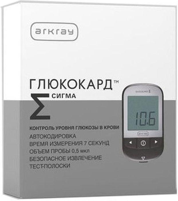 Глюкометр Глюкокард Сигма3747Описание:Небольшой глюкометр Глюкокард Сигма со стандартными функциями, использует небольшой объем крови, без подсветки экрана. Для глюкометра Глюкокард Сигма используются только тест-полоски Глюкокард Сигма. Произведен в России компанией Arkray (Япония) на совместном предприятии, созданном в середине 2013г. в открытой экономической зоне Дубна. Модель производится в России с 2013 года.Характеристики:Электрохимический принцип замера;Требуется крови: 0,5 мкл;Время замера: 7 секунд;Тест-полоски без кодирования;Измеряет в диапазоне: 0,6 - 33,3 ммоль/л;Хранит в памяти 250 результатов измеренийОткалиброван по плазме крови;Есть возможность взаимодействия с ПК;Масса глюкометра - 39г. Комплектация:Глюкометр Глюкокард Сигма;литиевая батарейка CR2032;тест-полоски Глюкокард Сигма №10;устройство для прокалывания Multi-Lancet Device,ланцеты Multilet №10;чехол;руководство по эксплуатации.