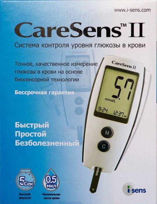 Глюкометр CareSens II612Качественный доступный по цене прибор, определяющий сахар в крови, который имеет дешевые тест-полоски, что позволяет увеличить количество измерений. Для анализа необходима минимальная капелька крови, всего 0,5 мкл. Тест-полоска сама впитает в себя необходимое количество, а точный результат вы получите всего за 5 секунд.Данный глюкометр калиброван по плазме крови в соответствии с последними рекомендациями международных диабетических организаций.Глюкометр идеально подходит как в качестве основного прибора, так и как второй прибор. Имея дома второй экономичный прибор, люди могут измерять сахар достаточное количество раз, не экономя на тест-полосках.Глюкометр Кеа Сенс удобен, прост и надежен в использовании. Высокое корейское качество будет стоять на страже вашего здоровья. Этот глюкометр имеет положительные отзывы и великолепно зарекомендовал себя среди пациентов и врачей.Для работы используются капиллярные тест-полоски типа Care Sens.Комплектация глюкометра:прибор, 10 тест-полосок, контрольная полоска, одна батарейка, ручка-прокалыватель, 10 ланцетов, инструкция по использованию, сумочка на застежке-молнии, журнал самоконтроляХарактеристики:размеры: 95х40х18 ммвес: 42,4 гр. (с батарейкой)объем капли крови: 0,5 мклвремя измерения: 5 сек.объем памяти: 250 результатов с указанием даты и времениэлементы питания: 3,0 V литевая батарея типа CR2032, срок службы батареи - 1000 тестовкалибровка: плазма-эквивалентпринцип измерения: электрохимическийтест глюкометра: контрольной полоскойобразец крови: можно использовать кровь из пальца, ладони, плеча, предплечья, голени и бедра.диапазон измерения: 1,1 – 33,3 ммоль/л (20~600мг/дл)условия работытемпература окружающей среды: 10 - 40 °Сотносительная влажность: 10 — 90%+