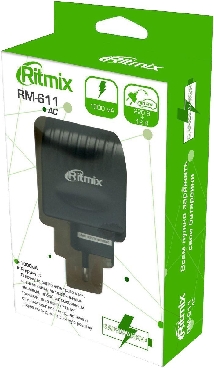 Ritmix RM-611, Black преобразователь напряжения15118511(AC - DC) преобразователь 220В - 12В (прикуриватель) 1A
