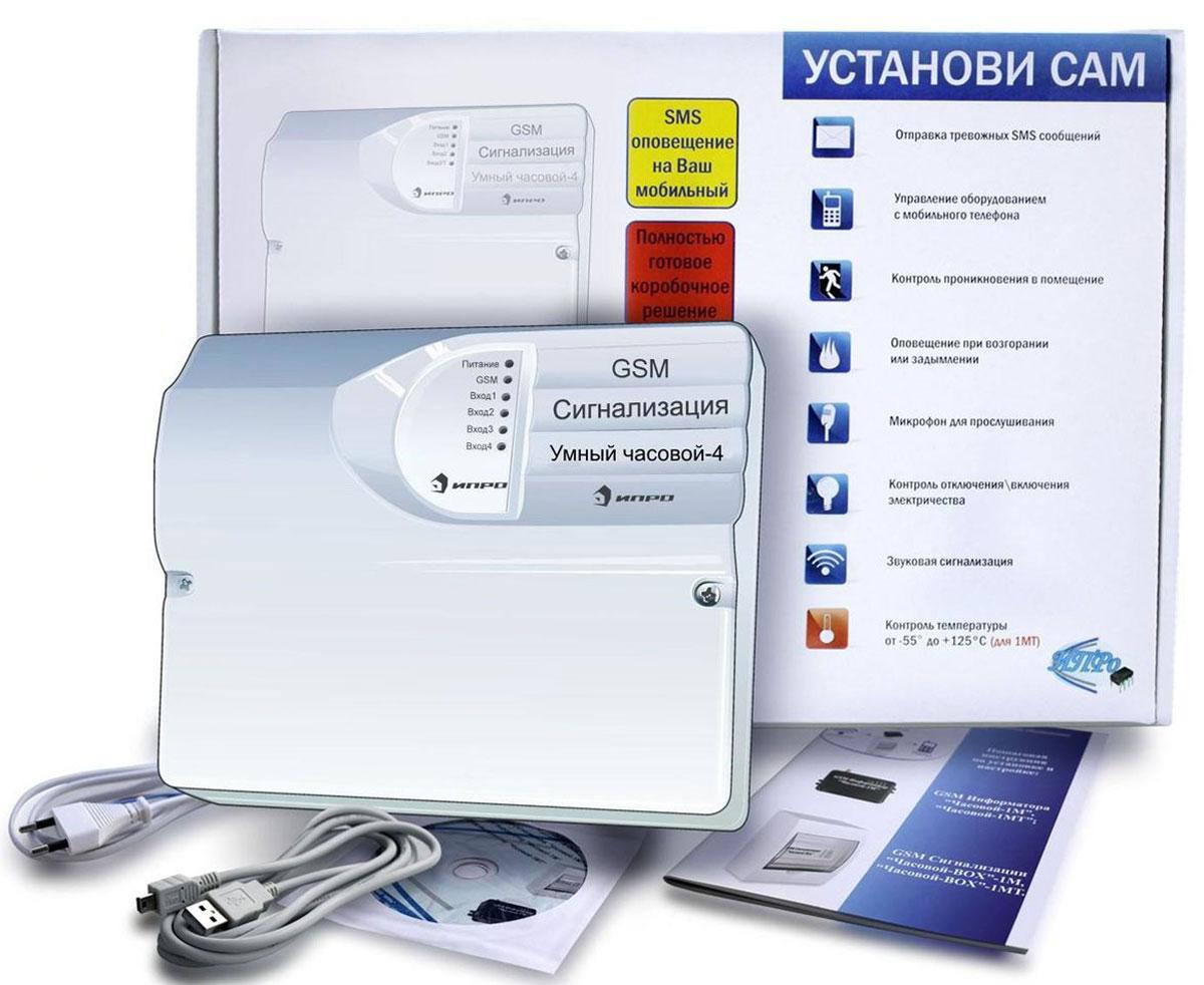 ИПРо  Умный часовой-4  GSM-сигнализация - Охранное оборудование для дома и дачи
