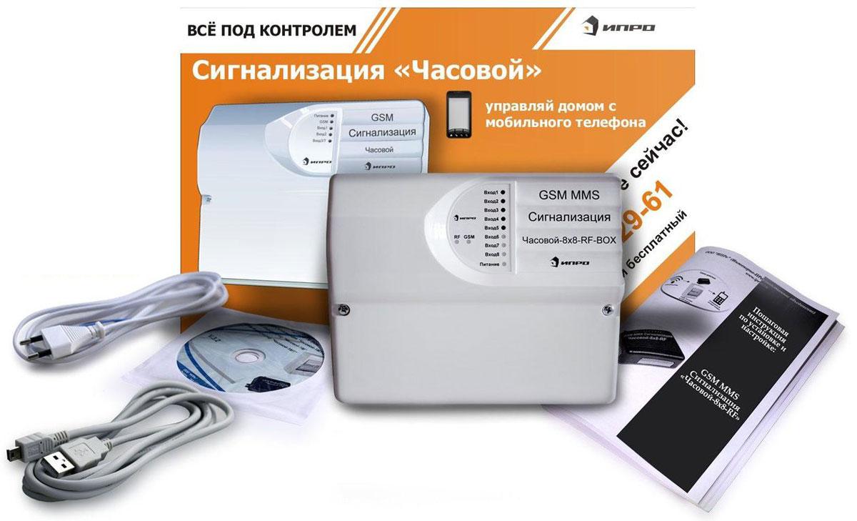 ИПРо Часовой 8x8-RF BOX 3G MMS GSM-сигнализация3G MMS Часовой-8х8-RF BOXИПРо Умный Часовой 8x8-RF BOX - надежная 3G MMS GSM-сигнализация для вашего дома или дачи.Управление 8 различными устройствами с мобильного телефона. Прибор отправляет 8 различных SMS от проводных входов и 16 различных SMS от радиоканальных входов.Прибор отправляет MMS сообщение с фотографией при тревоге. Фотография берется с любой аналоговой видеокамеры. С помощью блока Реле БР12/06 можно подключить до 6 аналоговых видеокамер.Под видеокамерой устанавливается датчик движения. При срабатывании датчика движения происходит захват и отправка фотографии. Фото может отправляться как на телефон в виде MMS, так и на e-mail.Если прибор и ваш телефон находятся в зоне действия 3G сети, то с помощью видеозвонка (должен поддерживаться вашим телефоном) вы можете позвонить на прибор и в реальном времени прослушать и посмотреть видео с объекта.С помощью клавиатуры, нажимая номера от 1 до 6, вы можете переключаться между камерами в режиме просмотра видео.Прибор поддерживает запись видео (или фото) на SD карту (SD карта до 32 ГБ). Качество записи: 320х240, 15 кадров/с. Запись может включаться: при тревоге; при постановке и снятии с охраны; отправкой SMS сообщения.К прибору подключается активный 3-х проводной микрофон и можно прослушивать помещение. Достаточно всего лишь позвонить на прибор. Микрофон можно относить от прибора до 100 метров.Контроль за электричествомПрибор постоянно проверяет наличие электричества и в случае отключения/включения электричества присылает SMS сообщения.Данная модель позволяет контролировать температуру в помещении и присылать сообщения при снижении или превышении температуры. Также она может управлять газовым или электрическим котлом. Вы можете с телефона менять температуру в доме.Количество номеров телефонов для оповещения: 8Потребляемый ток: 70 мАЧисло проводных входов: 8Число выходов: 8