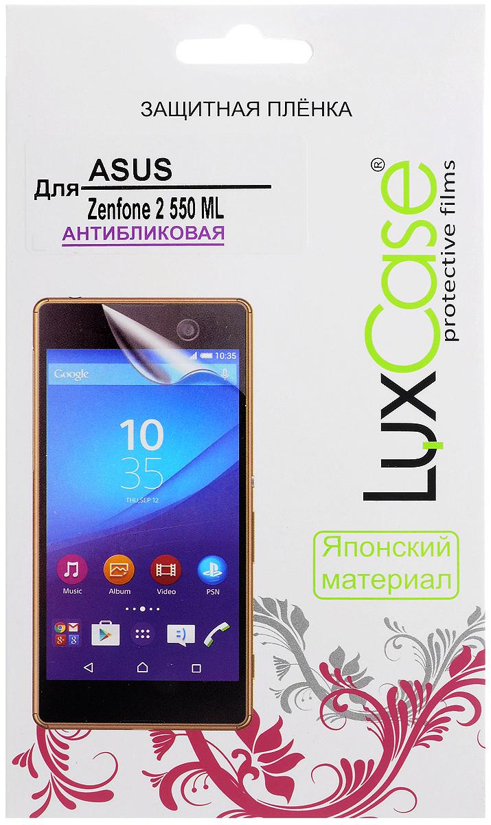 Luxcase защитная пленка для ASUS Zenfone 2 (ZE550 ML), антибликовая luxcase защитная пленка для asus zenfone 2 ze500cl антибликовая