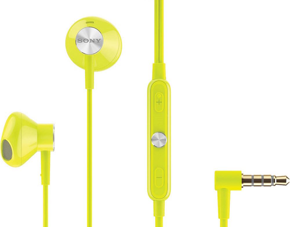 Sony STH30, Lime гарнитураSTH30 ЛимонСтереогарнитура Sony STH30 - изумительный дизайн, превосходное звучание. Комфортное прослушивание и чистота звучанияИнновационные эргономичные наушники с 9,2-миллиметровыми динамиками обеспечивают исключительный комфорт и великолепное качество звучания. Слушайте музыку где угодно и сколько захотите: ваши уши не устанут даже спустя многие часы. В любую погоду Sony STH30 рассчитана на любые погодные условия. Гарнитура полностью водонепроницаема, включая динамики, которые выполнены из специального водоотталкивающего акустического материала. Универсальная совместимость Sony STH30 можно использовать с любыми популярными смартфонами, планшетами, ноутбуками и музыкальными проигрывателями, в которых есть стандартный аудиоразъем диаметром 3,5 мм. Если вам нравится слушать музыку на ходу, играть в игры или смотреть видео на мобильных устройствах, эта гарнитура станет для вас идеальным выбором.