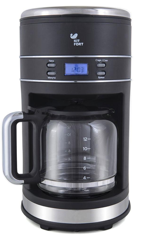 Kitfort КТ-704-2, Black кофеваркаКТ-704-2Наслаждайтесь вкусным кофе благодаря капельной кофеварке Kitfort КТ-704.Капельная кофеварка готовит ароматный кофе одним нажатием кнопки. С помощью таймера отложенного старта возможно запрограммировать момент включения кофеварки. С вечера залейте в резервуар воду, засыпьте в фильтр молотый кофе и установите таймер, а утром наслаждайтесь свежезаваренным кофе. Процесс приготовления напитка достаточно прост: в капельной кофеварке вода доводится до температуры 85-95 °С, после чего медленно, по капле, поступает в фильтр с молотым кофе. Пройдя через него, она попадает в кофейник. По окончании приготовления кофеварка перейдет в режим подогрева. Подогревная платформа, на которой стоит кофейник с готовым кофе, будет горячей в течение 45 минут, затем кофеварка выключится.Кофеварка предназначена для приготовления кофе дома или в офисе.Таймер отложенного стартаРежим подогреваДлина шнура: 86 см