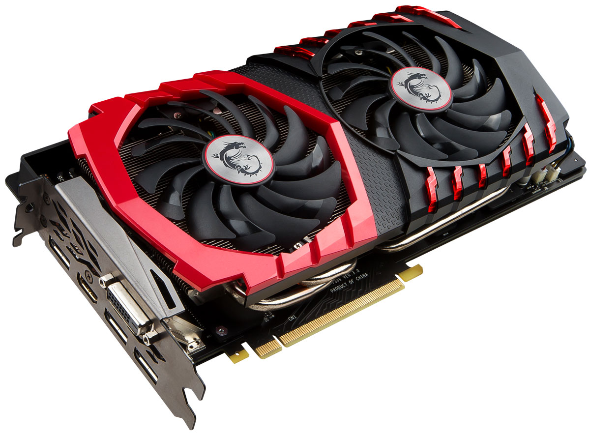 MSI GeForce GTX 1080 Gaming X+ 8G 8GB видеокарта