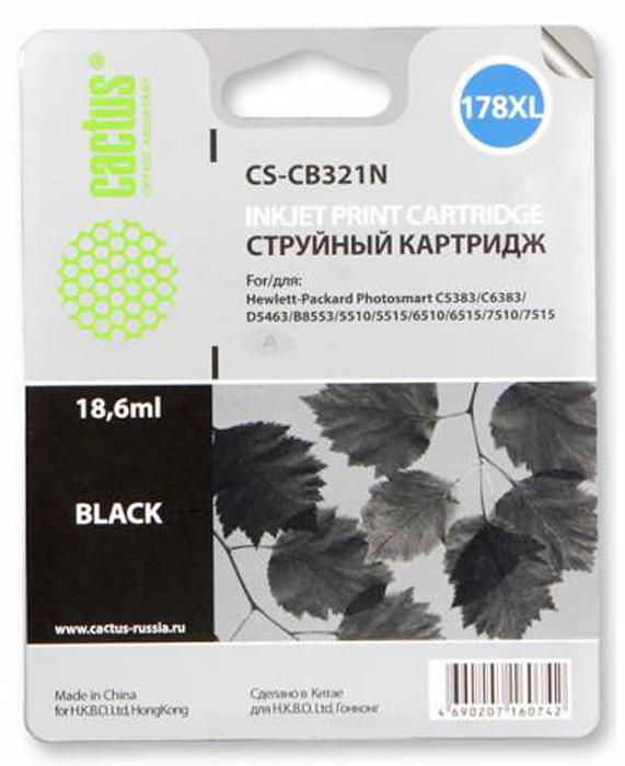 Cactus CS-CB321N, Black струйный картридж для HP PhotoSmart B8553/C5383/C6383/D5463CS-CB321NКартридж Cactus CS-CB321N для струйных принтеров HP.Расходные материалы Cactus для монохромной печати максимизируют характеристики принтера. Обеспечивают повышенную чёткость чёрного текста и плавность переходов оттенков серого цвета и полутонов, позволяют отображать мельчайшие детали изображения. Обеспечивают надежное качество печати.