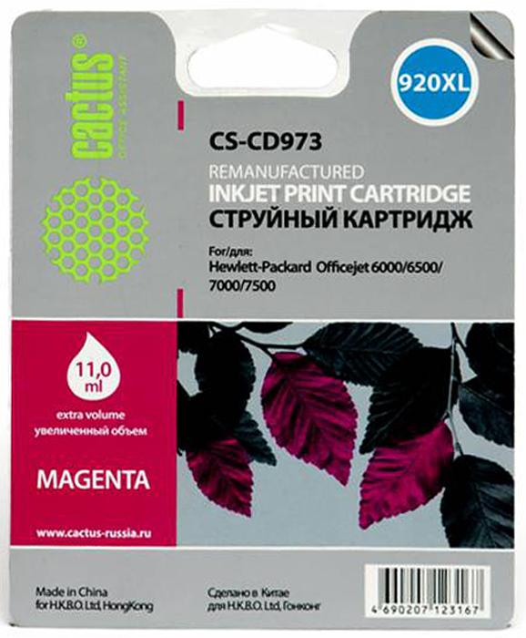 Cactus CS-CD973 №920XL magenta для HPCS-CD973Картридж Cactus №920 для струйных принтеров HP.