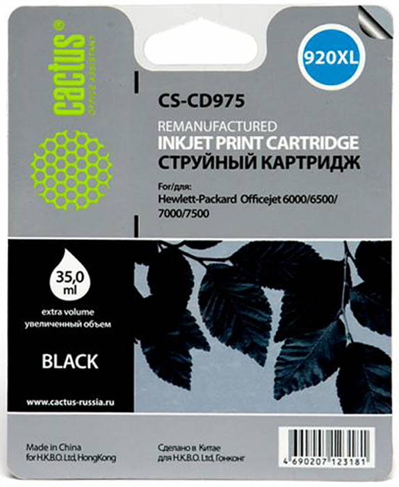 Cactus CS-CD975 №920XL black для HPCS-CD975Картридж Cactus №920 для струйных принтеров HP.Расходные материалы CACTUS для монохромной лазерной печати максимизируют характеристики принтера. Обеспечивают повышенную чёткость чёрного текста и плавность переходов оттенков серого цвета и полутонов, позволяют отображать мельчайшие детали изображения. Обеспечивают надежное качество печати.