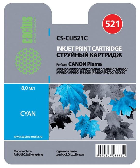 Cactus CS-CLI521С для CanonCS-CLI521CКартридж CS-CLI521 для струйных принтеров Canon.Расходные материалы CACTUS для монохромной лазерной печати максимизируют характеристики принтера. Обеспечивают повышенную чёткость чёрного текста и плавность переходов оттенков серого цвета и полутонов, позволяют отображать мельчайшие детали изображения. Обеспечивают надежное качество печати.