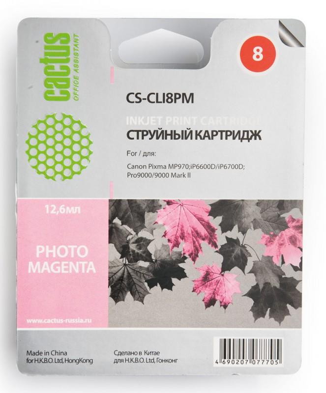 Cactus CS-CLI8PM, Light Magenta струйный картридж для Canon Pixma MP970; iP6600D/ iP6700DCS-CLI8PMКартридж Cactus CS-CLI8PM для струйных принтеров Canon.Расходные материалы Cactus для печати максимизируют характеристики принтера. Обеспечивают повышенную четкость изображения и плавность переходов оттенков и полутонов, позволяют отображать мельчайшие детали изображения. Обеспечивают надежное качество печати.