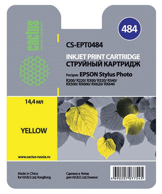 Cactus CS-EPT0484, Yellow струйный картридж для Epson Stylus Photo R200/ R220