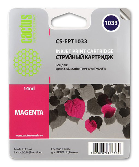 Cactus CS-EPT1033, Magenta струйный картридж для Epson Stylus Office T30/T40W/TX600FW