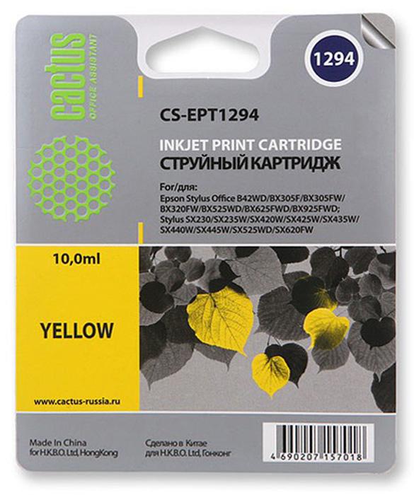 Cactus CS-EPT1294, Yellow струйный картридж для Epson Stylus Office B42/BX305/BX305F/BX320CS-EPT1294Картридж Cactus CS-EPT1294 для струйных принтеров Epson.Расходные материалы Cactus для печати максимизируют характеристики принтера. Обеспечивают повышенную четкость изображения и плавность переходов оттенков и полутонов, позволяют отображать мельчайшие детали изображения. Обеспечивают надежное качество печати.
