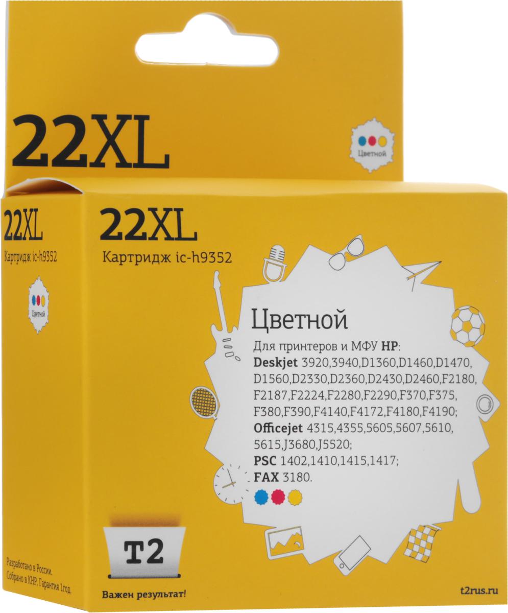 T2 IC-H9352C картридж для HP Deskjet 3920/D1360/D1460/D1560/D2330/F2180/F380/PSC1410 (№22XL),цветнойIC-H9352Картридж повышенной емкости T2 IC-H9352C с цветными чернилами для струйных принтеров и МФУ HP. Картридж собран из качественных комплектующих и протестирован по стандарту ISO.