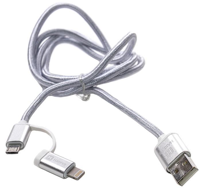Harper Brch-410, Silver кабель USB - micro USB+Lightning (1 м)00-00001360USB - micro USB+Lightning, Длина кабеля: 1 м. Нейлоновая оплетка. Повышенная износоустойчивость. Повышенный срок службы - проверенные материалы. Mеталлический штекер на концах. Способны заряжать устройства до 2 ампер.