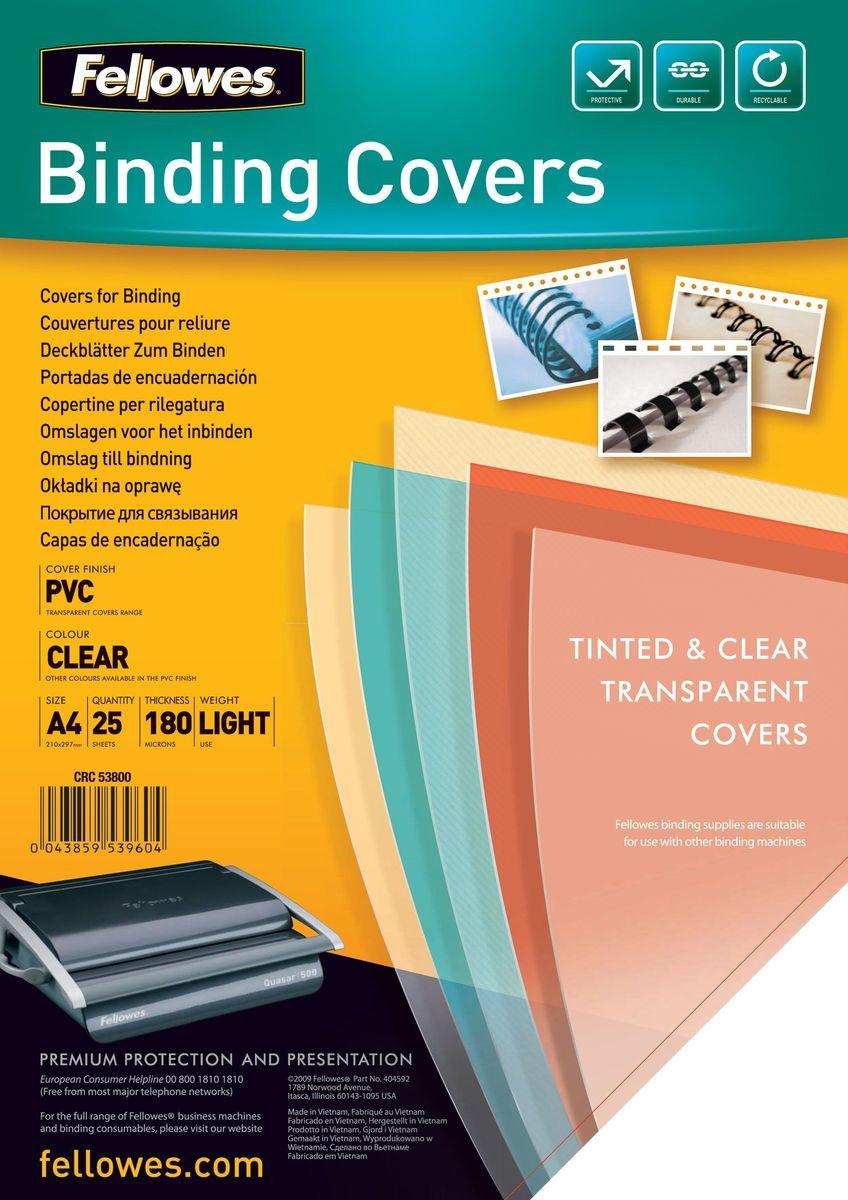 Fellowes Transparent А4 обложка для переплета, 180 мкм (25 шт)FS-53800Обложка Transparent предназначена для оформления документов. Обложка выполнена из прозрачного ПВХ 180 мкм., 25 шт. в розничной упаковке. Идеально подходит как для переплета на пластиковую, так и на металлическую пружины.