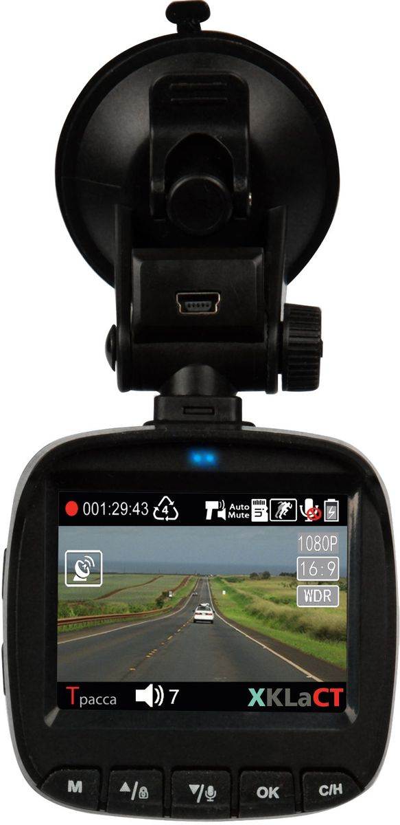 Ritmix AVR-992 видеорегистратор15118748Серия RITMIX RADAR COMBO Автомоб.устр.видеозаписи+GPS с обн.базой+радар-детект. Ambarella A7LA50 SuperHD+HDR_FullHD, OV46989,2.31, 120, g-sens,SOS,MUTE,дат.движ., реж.рад:Город/Трасса1,2, диапазоны CT, Х, К, Ка, L, super heterodyne 2-circuit system