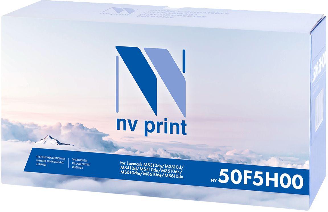 NV Print 50F5H00 тонер-картридж для Lexmark MS310dn/MS310d/MS410d/MS410dn/MS510dn/MS610dte/MS610de/MS610dnNV-50F5H00Картридж NVP лазерный совместимый Lexmark, производитель NV Print, модель NV-50F5H00 для Lexmark MS310dn/MS310d/MS410d/MS410dn/MS510dn/MS610dte/MS610de/MS610dn, ресурс 5000 копий