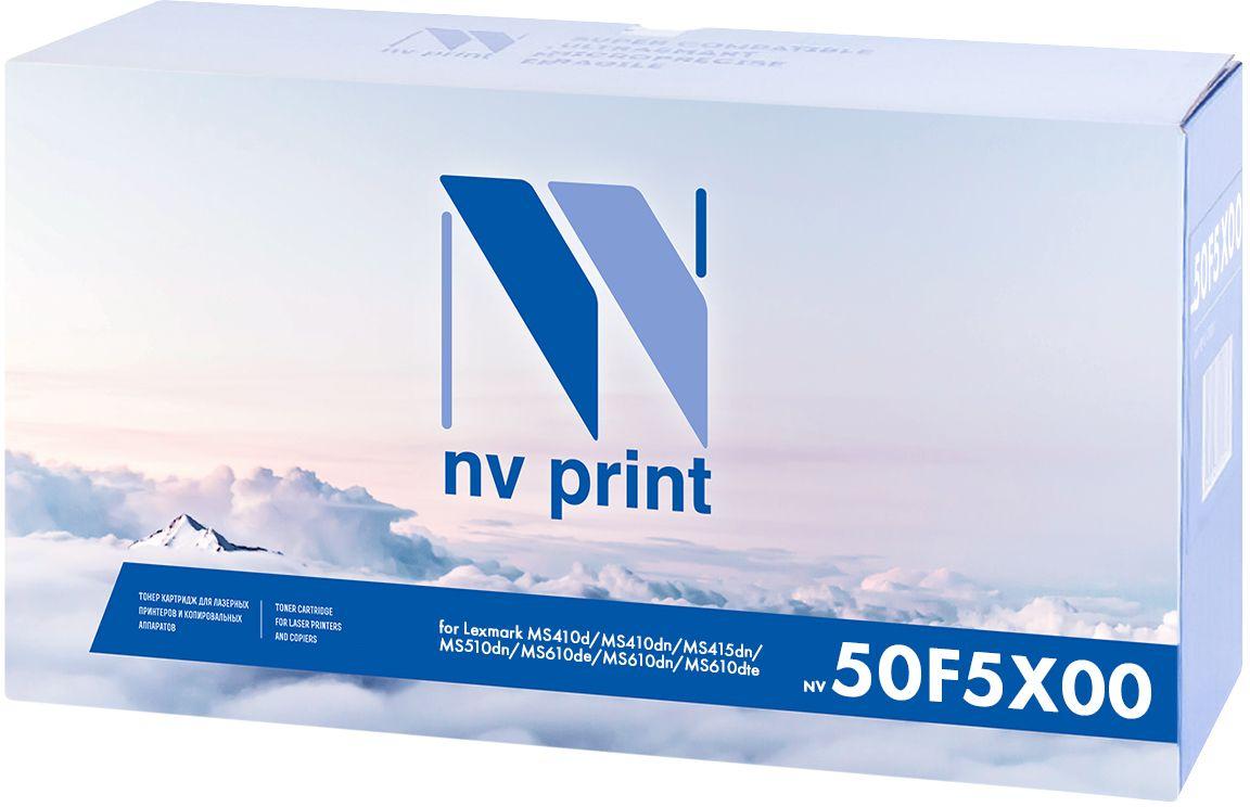 NV Print 50F5X00 тонер-картридж для Lexmark MS410d/MS410dn/MS415dn/MS510dn/MS610de/MS610dn/MS610dteNV-50F5X00Картридж NVP лазерный совместимый Lexmark, производитель NV Print, модель NV-50F5X00 для Lexmark MS410d/MS410dn/MS415dn/MS510dn/MS610de/MS610dn/MS610dte, ресурс 10000 копий