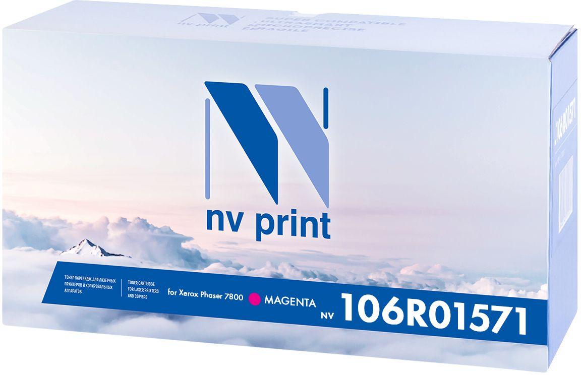 NV Print 106R01571M, Magenta тонер-картридж для Xerox Phaser 7800NV-106R01571MКартридж NVP лазерный совместимый Xerox, производитель NV Print, модель NV-106R01571 Magenta для Xerox Phaser 7800, ресурс 17200 копий