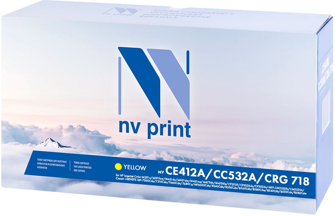 NV Print CE412A/CC532A/718Y, Yellow тонер-картридж для HP LaserJet Color M351a/M375nw/M451dn/M475dn/CP2025/MFP-CM2320fx/Canon i-SENSYS LBP-7200Cdn/7660Cdn/MF8330Cdn/8540Cdn/8550CdnNV-CE412A/CC532A/718YКартридж NVP лазерный совместимый HP, производитель NV Print, модель NV-CE412A/CC532A/Canon 718 Yellow для HP LaserJet Color M351a/M375nw/M451dn/M451dw/M451nw/M475dn/M475dw/CP2025/CP2025dn/CP2025n/MFP-CM2320fx/CM2320n/Canon i-SENSYS LBP-7200Cdn/7210Cdn/7660Cdn/7680Cх/MF8330Cdn/8340Cdn/8350Cdn/8360Cdn/8380Cdw/8540Cdn/8550Cdn/8580Cdw, ресурс 2800 копий