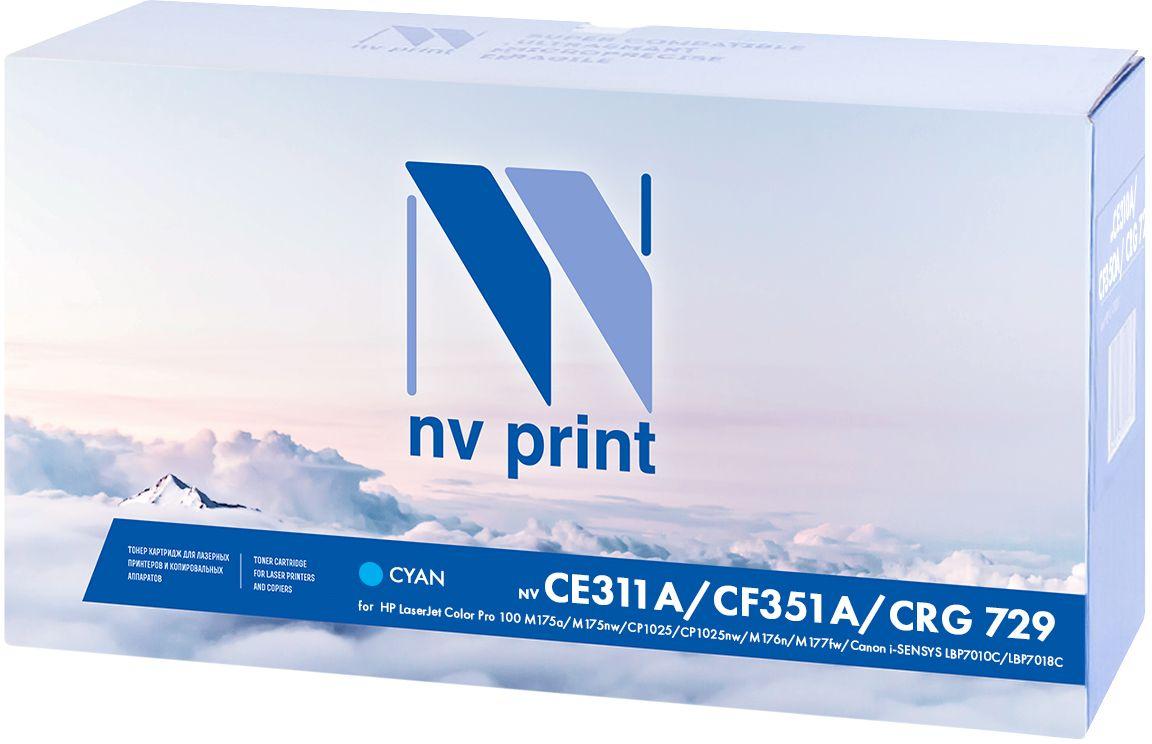 NV Print CE311A/CF351A/729C, Cyan тонер-картридж для HP LaserJet Color Pro 100 M175a/M175nw/CP1025/CP1025nw/M176n/M177fw/Canon i-SENSYS LBP7010C/LBP7018СNV-CE311A/CF351A/729CКартридж NVP лазерный совместимый HP, производитель NV Print, модель NV-CE311A/CF351A/Canon 729 Cyan для HP LaserJet Color Pro 100 M175a/M175nw/CP1025/CP1025nw/M176n/M177fw/Canon i-SENSYS LBP7010C/LBP7018С, ресурс 1000 копий