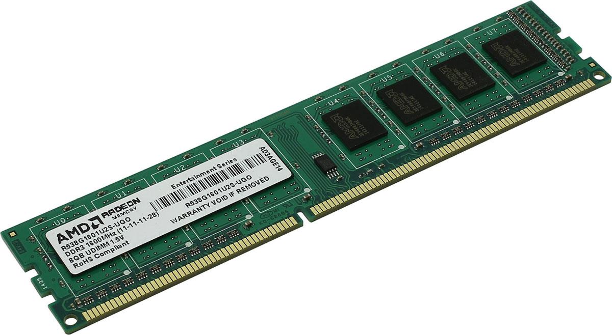 AMD Radeon DDR3 8GB 1600MHz модуль оперативной памяти (R538G1601U2S-UGO)R538G1601U2S-UGOРасширьте возможности имеющегося оборудования путем простого и экономичного обновления памяти от AMD.Работаете ли вы в Интернете, смотрите ли потоковое видео в потрясающем HD-качестве или играете в самые требовательные видеоигры - память AMD Radeon настроена на обеспечение максимальной производительности процессора, что является залогом быстрой и невероятно плавной работы ПК.Последовательность загрузки опирается на стандартные частоты и временные соотношения DDR3, что помогает обеспечить функциональность и стабильность системы.Разработка и тестирование в соответствии с высочайшими стандартами для обеспечения оптимальной работы на новейших платформах AMD и функциональное тестирование на платформах конкурентов.Максимально используйте потенциал имеющейся памяти и наслаждайтесь быстрой загрузкой и сохранением своих любимых приложений. После установки любой памяти AMD Radeon можно использовать до 6 ГБ Radeon RAMDisk.