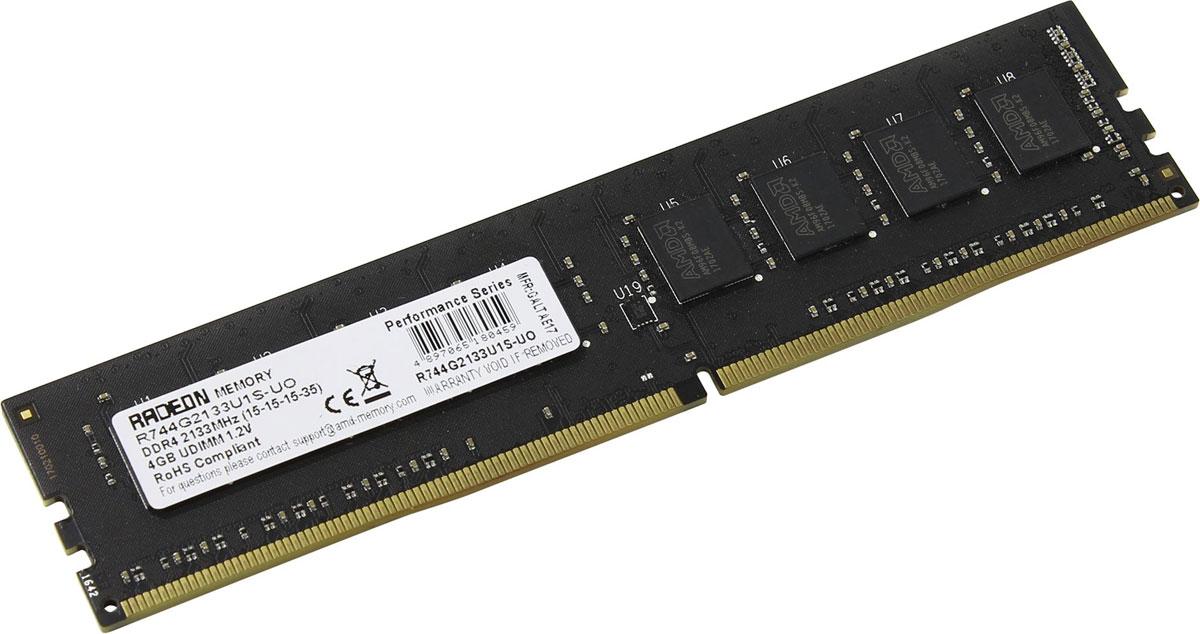AMD Radeon R7 DDR4 4GB 2133MHz модуль оперативной памяти (R744G2133U1S-UO)R744G2133U1S-UOРасширьте возможности имеющегося оборудования путем простого и экономичного обновления памяти от AMD.Работаете ли вы в Интернете, смотрите ли потоковое видео в потрясающем HD-качестве или играете в самые требовательные видеоигры - память AMD Radeon настроена на обеспечение максимальной производительности процессора, что является залогом быстрой и невероятно плавной работы ПК.Модуль памяти AMD Radeon R7 относится к оперативной памяти четвертого поколения, имеющей синхронный динамический алгоритм произвольного доступа и вдвое большую скорость передачи данных. Обладает увеличенной пропускной способностью и уменьшенным выделением тепла, что улучшает энергосбережение.В данной модели присутствует такой параметр как CL15, который означает латентность. Это главная характеристика для таймингов, обозначающая количество тактов, которые необходимы при направлении данных в шину.