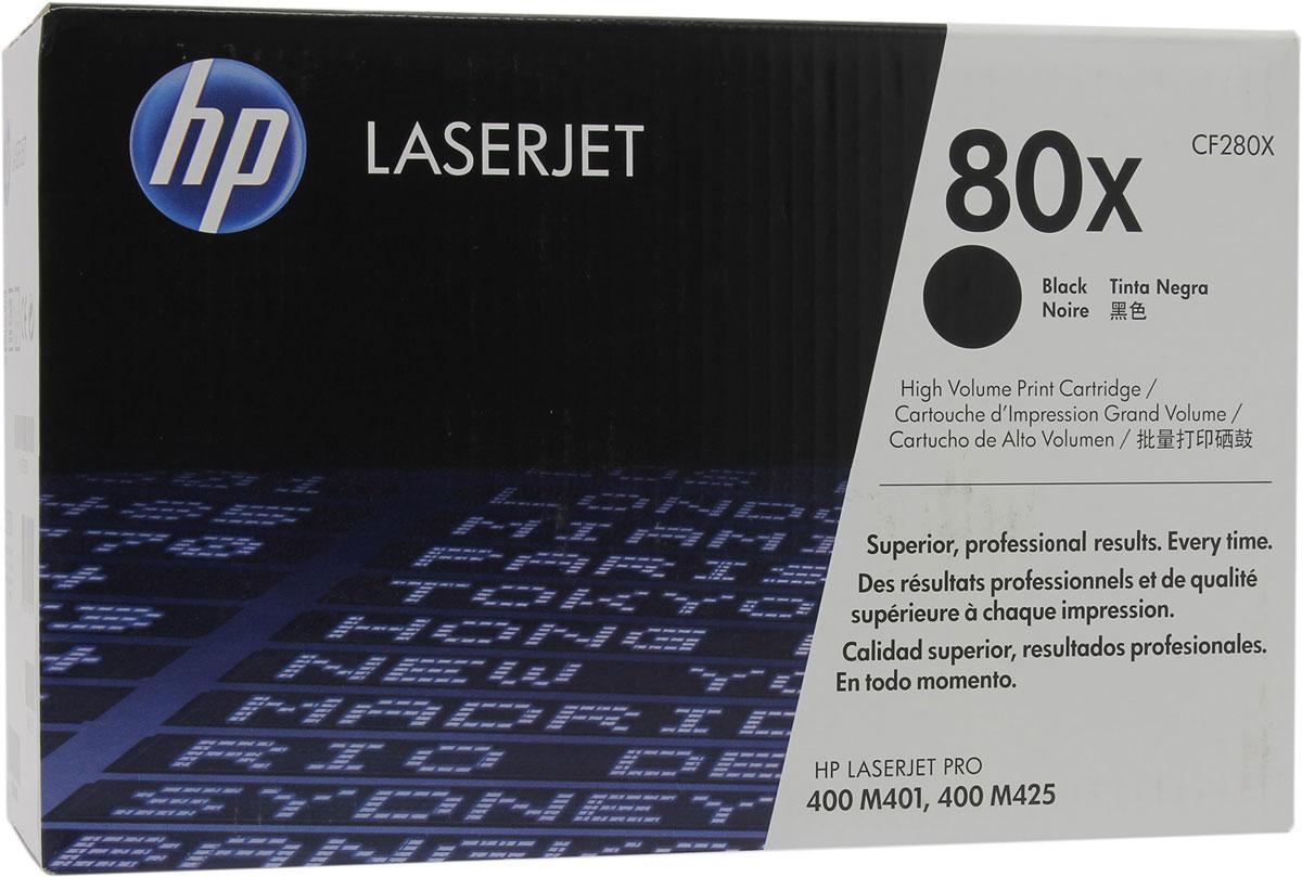 HP CF280X (80X), Black тонер-картридж для LaserJet Pro 400 M401/Pro 400 MFP M425CF280XЧерный картридж HP CF280X (80X) с тонером разрешает получить четкий черный текст, что придает документам профессиональный вид. Воспользуйтесь картриджами высокой емкости, разработанными для частой печати. Эти надежные картриджи специально предназначены для получения идеальных результатов.Произведите впечатление с черно-белыми документами и четким черным текстом профессионального качества. Оригинальный тонер HP обеспечивает высокую четкость деталей и точную цветопередачу оттенков серого для диаграмм и графиков. Неизменно профессиональный результат на широком ассортименте бумаги для лазерной печати.Низкие расходы на печать и высокая эффективность работы. Картриджи HP с тонером гарантируют безотказную печать неизменно высокого качества, поэтому вы можете забыть о дорогостоящих задержках и напрасно потраченных расходных материалах. Высокая экономичность при интенсивной печати благодаря картриджам повышенной емкости.