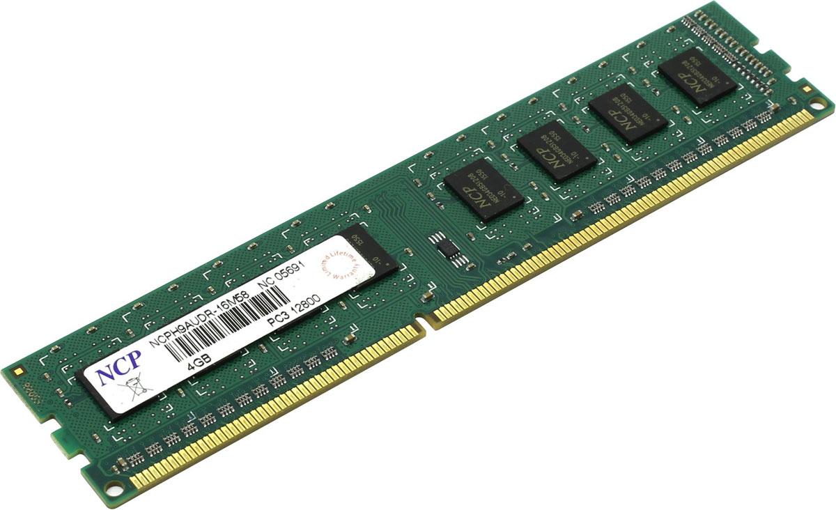 NCP DDR3 4GB 1600MHz модуль оперативной памяти