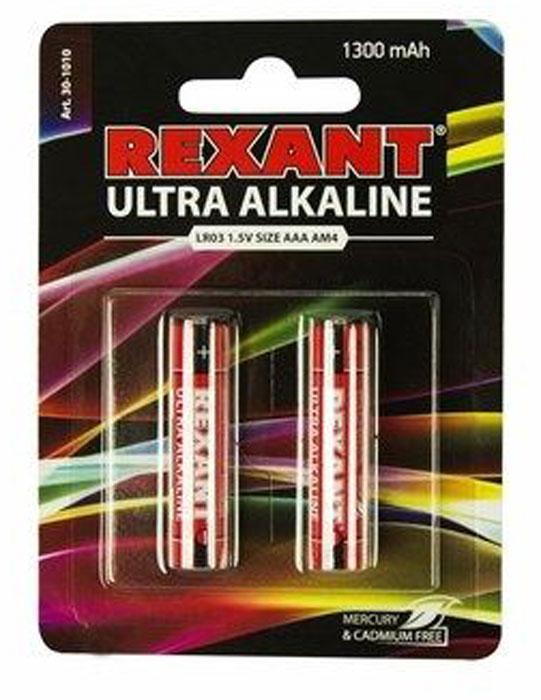 Батарейка ультра алкалиновая