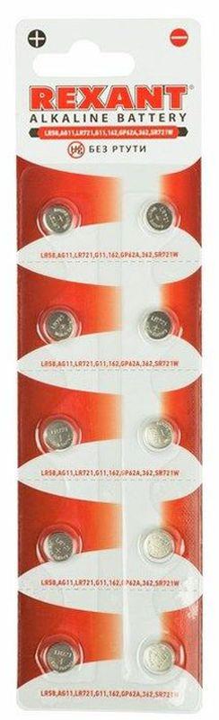 Батарейка Rexant, тип LR58, AG11, LR721, G11, 162, GP62A, 362, SR721W, 10 шт30-1030Миниатюрная батарейка применяются в игрушках, часах и другой компактной электронике. Также известны как часовые батарейки.