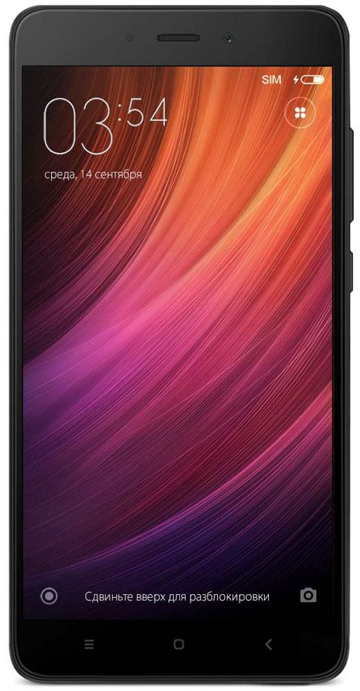Xiaomi Redmi Note 4 (64GB), BlackRedmi Note 4 4GB+64GB BlackВыбираемая 100 миллионами пользователей, линия устройств Redmi пополнилась смартфоном Xiaomi Redmi Note 4, который задает новые стандарты бюджетного смартфона. Его цельнометаллический корпус, изготовленный по фирменной технологии, подарит пользователю ощущение необычайной прочности. Конечно, технические характеристики ничуть не уступают внешнему виду: флагманский процессор в сочетании с полностью обновленной системой MIUI 8 позволят смартфону воплотить в жизнь такие фантастические функции как клонирование телефона и использование приложений под разными аккаунтами одновременно.Большая батарея смартфона с высокой плотностью и емкостью в 4100 мАч увеличит продолжительность использования смартфона в автономном режиме, при этом сделает его более тонким по сравнению с предыдущей моделью. Все эти характеристики наглядно показывают стремление компании Xiaomi улучшить семейство смартфонов Redmi: сделать все возможное для реализации высокой функциональности и отточенных технологий.По сравнению с обычным плоским стеклом, изогнутое стекло 2.5D по форме напоминает собой прозрачную каплю воды, что добавляет дизайну дополнительный блеск. Благодаря технологии 2.5D при работе со смартфоном вы испытаете ощущение необычайной мягкости и гладкости.Применяя такую прогрессивную технологию изготовления антенн, как литье под давлением, Xiaomi добавили на корпус телефона разделительную линию из пластика и резины. Она позволила не только улучшить качество сигнала, но и послужила дополнительным украшением к элегантному дизайну корпуса.При разработке Redmi Note 4, каждая малейшая деталь подлежала тщательному рассмотрению. 9 линий с алмазной огранкой, расположенных на кромке телефона, по контуру камеры и сканера отпечатков пальцев, придают смартфону дополнительное сияние. Обработке подверглись даже такие миниатюрные детали, как кнопка блокировки экрана и контур фотовспышки. Именно благодаря этой технологии смартфон будет сиять и перелив