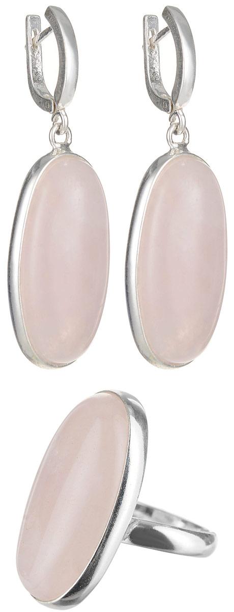 Комплект Нежность: кольцо и серьги. Натуральный розовый кварц, бижутерный сплав серебряного тона. ГонконгПуссеты (гвоздики)Комплект Нежность: кольцо и серьги. Гонконг.Натуральный розовый кварц, бижутерный сплав серебряного тона.Размеры:кольцо - размер регулируется.серьги - 5 х 2 см.Сохранность хорошая.