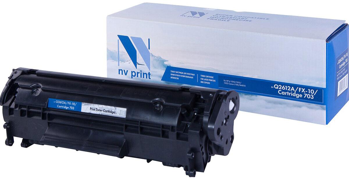 NV Print Q2612A/FX10/CAN703, Black тонер-картридж для HP LaserJet 1010/1012/1015/1020/1022/3015/3020/3030/Canon MultiPass NV-Q2612A/FX10/CAN703Совместимый лазерный картридж NV Print Q2612A/FX10/CAN703 для печатающих устройств HP LaserJet и Canon - это альтернатива приобретению оригинальных расходных материалов. При этом качество печати остается высоким. Картридж обеспечивает повышенную чёткость чёрного текста и плавность переходов оттенков серого цвета и полутонов, позволяет отображать мельчайшие детали изображения.Лазерные принтеры, копировальные аппараты и МФУ являются более выгодными в печати, чем струйные устройства, так как лазерных картриджей хватает на значительно большее количество отпечатков, чем обычных. Для печати в данном случае используются не чернила, а тонер.