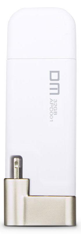 DM Aiplay 32GB, White USB-накопительAiplay-APD001-White-32GBUSB-накопитель DM Aiplay предназначен для устройств Apple, поддерживающих интерфейс Lightning. Этот накопитель расширяет ёмкость диска iPhone, iPad, iPod.Разъём Lightning расположен на поворотном штекере, позволяющем расположить корпус накопителя за задней стенкой смартфона, плеера или планшета. Поворотный коннектор увеличивает комфорт пользователей и позволяет хранить мобильное устройство в кармане куртки или сумки с подключённой флэшкой.Фирменное, бесплатное приложение DM Aiplay скачивается с App Store на устройство владельцев и расширяет возможности накопителя. Приложение сохраняет фото с камеры на флэшку, минуя диск мобильного устройства, позволяет переносить файлы с компьютера на телефон, плеер или планшет и резервирует список контактов, фотоальбом или другую ценную информацию.