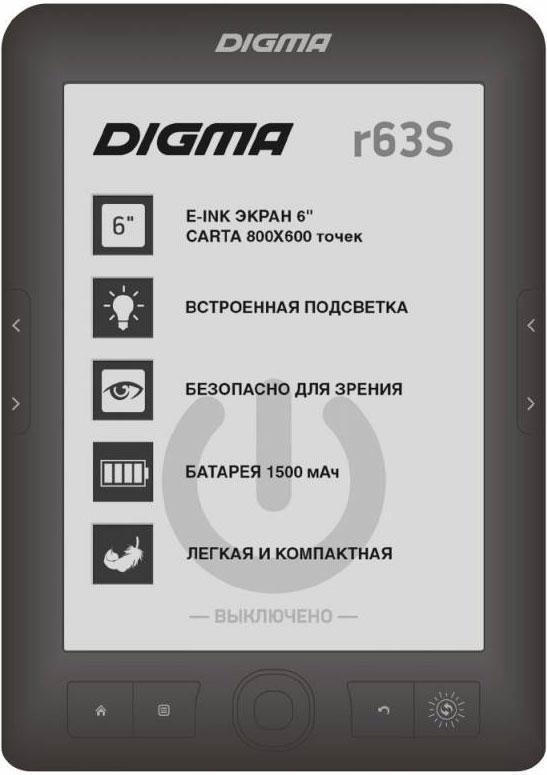 Digma R63S, Dark Gray электронная книгаR63SDGЭлектронная книга Digma R63S из обновленной линейки 2017 года сочетает в себе ключевые функции, необходимые для комфортного чтения за приемлемую цену. Книга обладает отличным экраном, созданным на основе технологии E-Ink CARTA, встроенной подсветкой, удобными кнопками листания, стабильным процессором 600 МГц, ёмким аккумулятором 1500 мАч и слотом для карт microSD.
