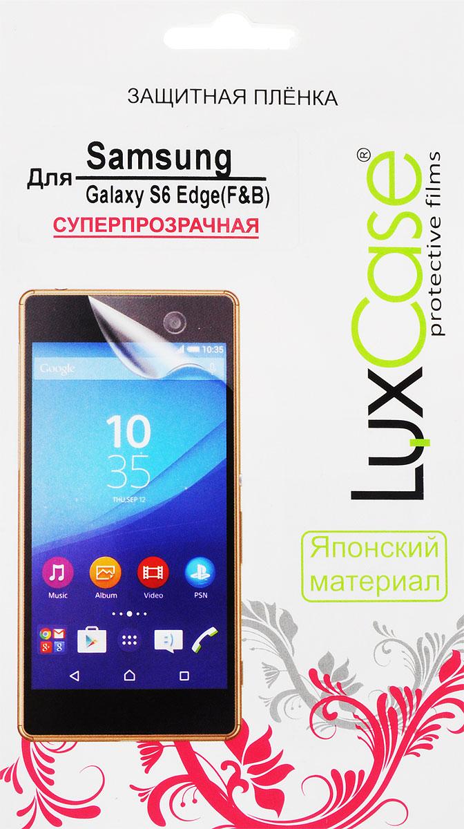 Luxcase защитная пленка для Samsung Galaxy S6 Edge, суперпрозрачная (Front&Back)52534Защитная пленка Luxcase для Samsung Galaxy S6 Edge сохраняет экран смартфона гладким и предотвращает появление на нем царапин и потертостей. Структура пленки позволяет ей плотно удерживаться без помощи клеевых составов и выравнивать поверхность при небольших механических воздействиях. Она практически незаметна на экране смартфона и сохраняет все характеристики цветопередачи и чувствительности сенсора.