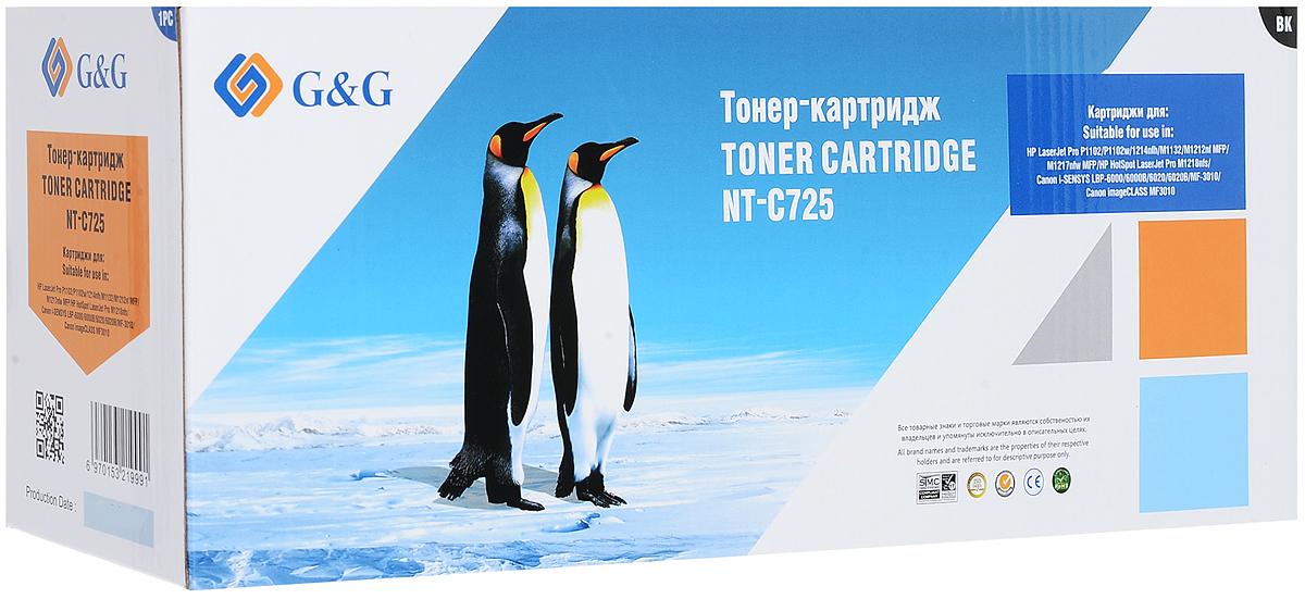G&G NT-C725 тонер-картридж для HP LJ P1102/1102w Pro/M1130/1212/Canon LBP6018NT-C725Картридж G&G NT-C725 для лазерных принтеров HP LazerJet P1102/1102w Pro/M1130/1212, Canon LBP6018.Расходные материалы G&G для лазерной печати максимизируют характеристики принтера. Обеспечивают повышенную чёткость чёрного текста и плавность переходов оттенков серого цвета и полутонов, позволяют отображать мельчайшие детали изображения. Обеспечивают надежное качество печати.